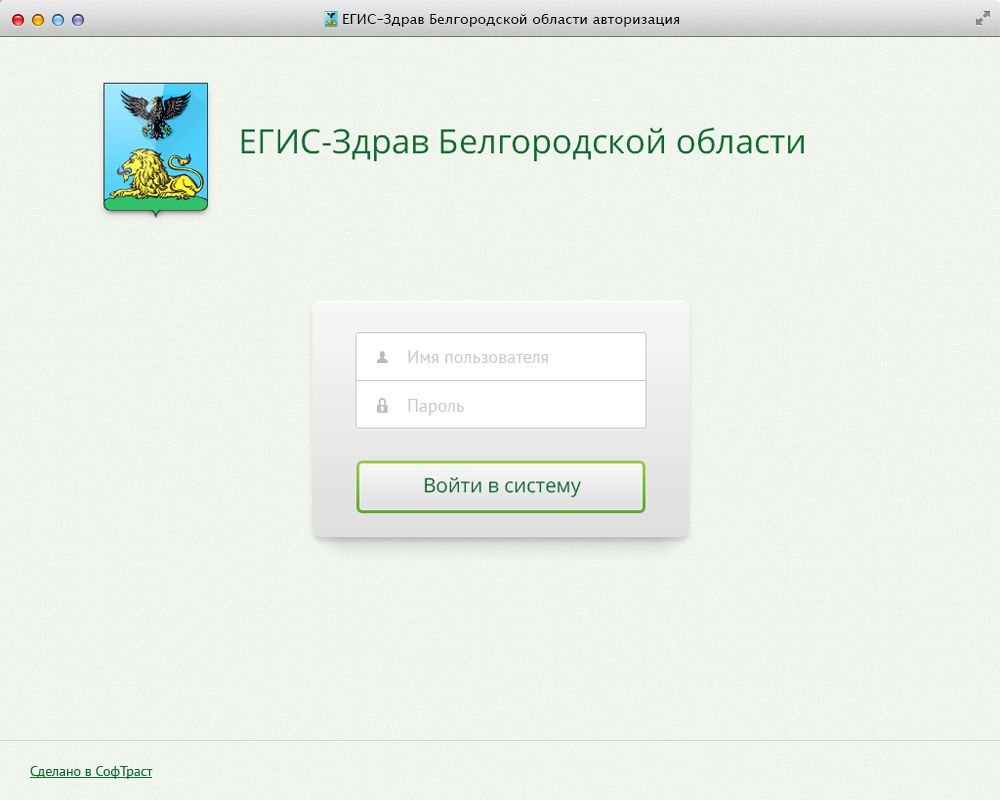 egisz-login-form-simple