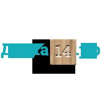 Логотип доски объявлений